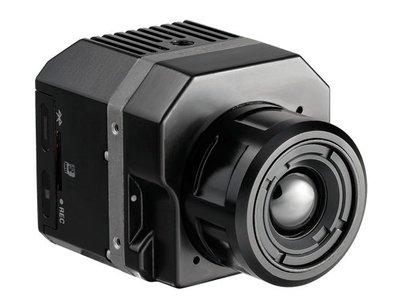 Vue™ Pro 640