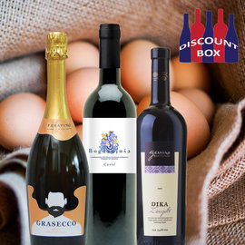 Croatianwine Online Box Easter Box: make you easter lunch even more festive with Croatian wine