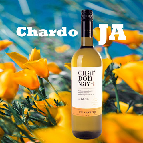 Feravino Classic Chardonnay