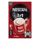 Nescafé 3in1