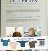 Visserstruien boek van Stella Ruhe