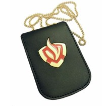 Fire brigade leather identification holder with chain