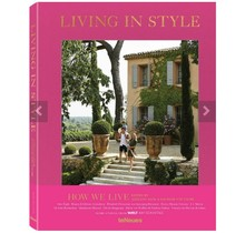 Living in Style – How we live teNeues