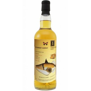 The Whisky Agency The Whisky Agency Trinidad 25 years old  rum