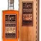 Mhoba Mhoba Select Reserve Glass Cask Rum (60%)