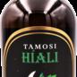 Levy Lane Rum Co. Tamosi Hiali 2013 - Pere Labat/ Marie Galante (57,5%)