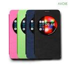Avoc Galaxy Note 3 Z-View Lite Case Avoc - Pink