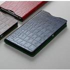 Avoc Sony Xperia Z1 Masstige Nuovo Diary Avoc - Navy