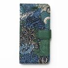 Zenus iPhone 6 Plus Liberty Diary -Green