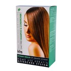 KHS Keratin Home System Salt Free Shampoo & Conditioner 2 x 200ml Kit