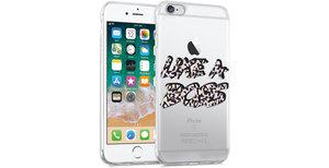iMoshion Design hoesje iPhone 6 / 6s - Like A Boss - Paars / Zwart