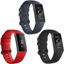 iMoshion Siliconen bandje Multipack Fitbit Charge 3 / 4
