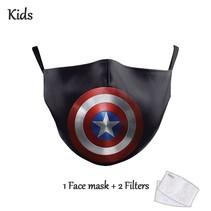Gesichtsmaske für KINDER -  Captain America