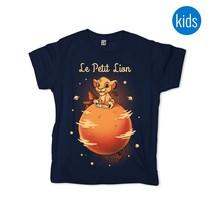 Le Petit Lion by BlancaVidal