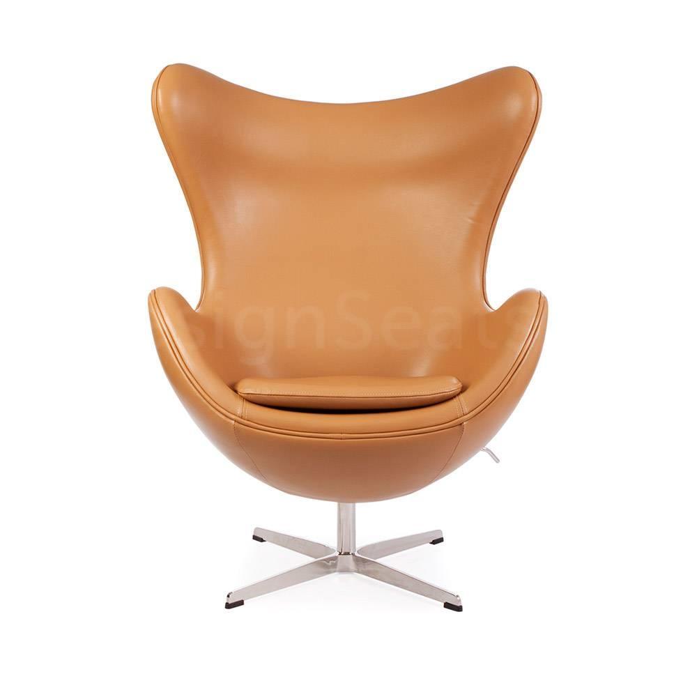Egg Chair Bruin Leer.Egg Chair Leer Cognac