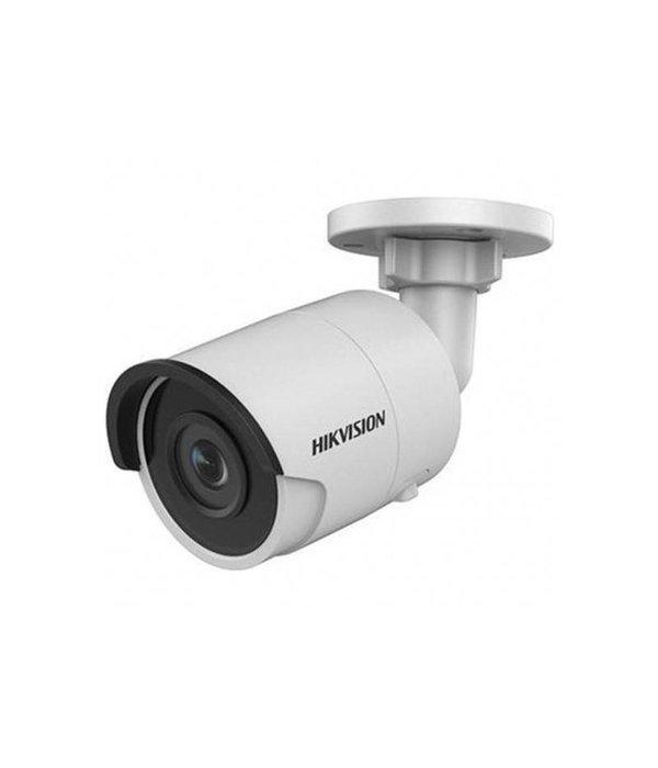 Hikvision Bullet IP camera 4 megapixel DS-2CD043G0-I