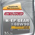 Ardeca H-EP Gear 80W90
