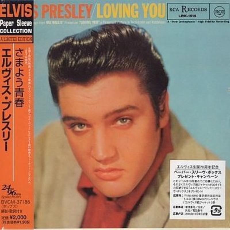 Loving You - Paper Sleeve (Japan)