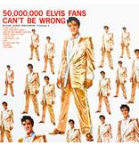 Kalender 2021 - Elvis Danilo Record Sleeve