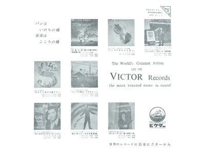 Elvis' Golden Record Multi Colored Vinyl VPI Label