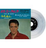 Elvis Presley Kiss Me Quick / Suspicion Japan Edition Re-Issue Silver Vinyl