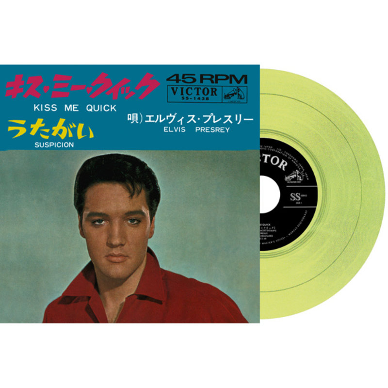 Elvis Presley Kiss Me Quick / Suspicion Japan Edition Re-Issue Yellow Vinyl