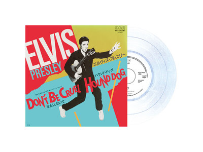 Elvis Presley Don't Be Cruel / Hound Dog Japan Edition Re-Issue Glow In The Dark Vinyl