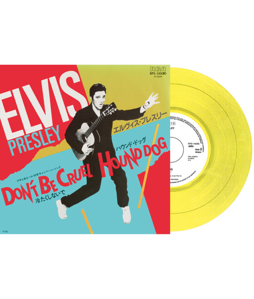 Elvis Presley Don't Be Cruel / Hound Dog Japan Edition Re-Issue Yellow Vinyl