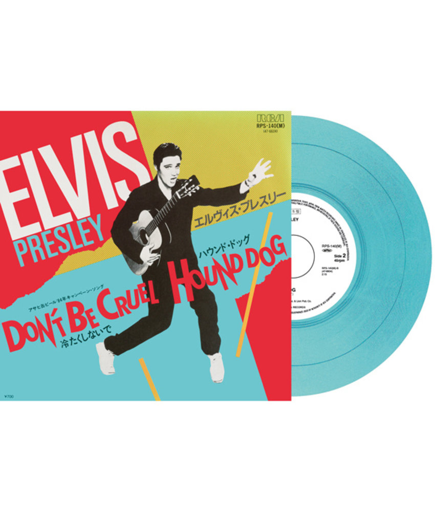 Elvis Presley Don't Be Cruel / Hound Dog Japan Edition Re-Issue Blue Vinyl