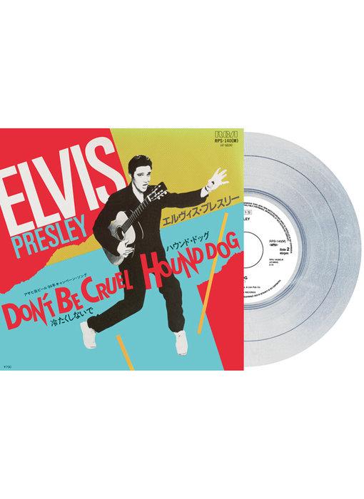 Elvis Presley Don't Be Cruel / Hound Dog Japan Edition Re-Issue Silver Vinyl