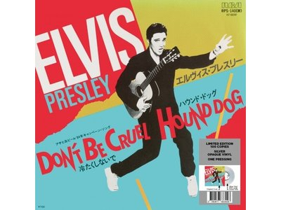 Elvis Presley Don't Be Cruel / Hound Dog Japan Edition Re-Issue Silver Opaque Vinyl