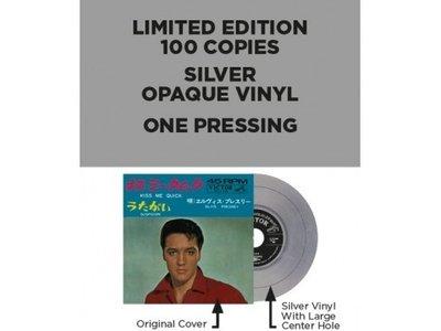 Elvis Presley Kiss Me Quick / Suspicion Japan Edition Re-Issue Silver Opaque Vinyl