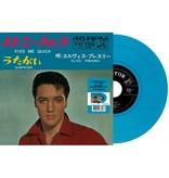 Elvis Presley Kiss Me Quick / Suspicion Japan Edition Re-Issue Blue Vinyl