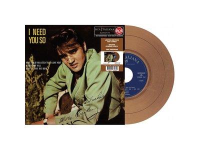 Elvis Presley I Need You So Italian Edition Re-Issue Brown Opaque Vinyl