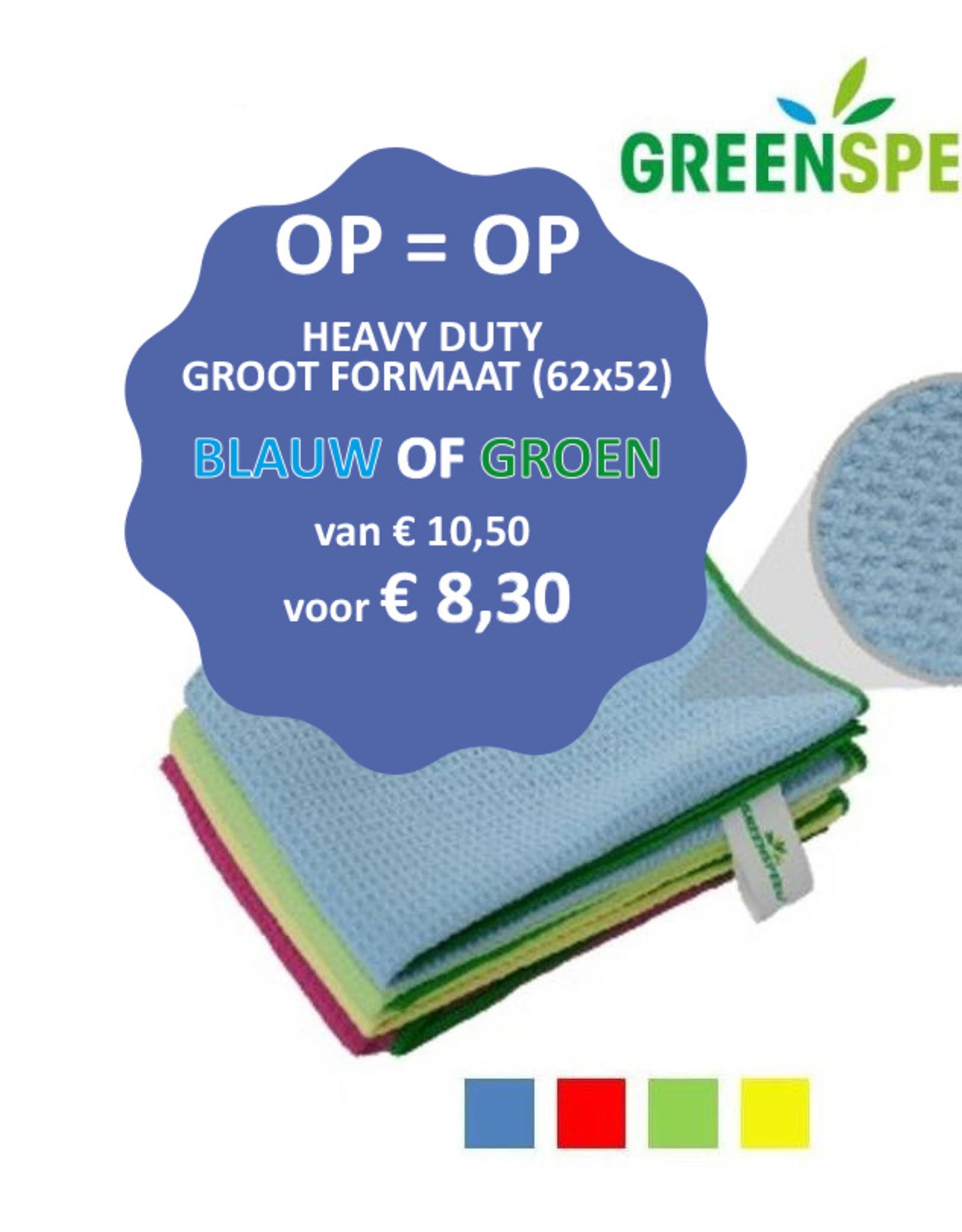 Greenspeed HD doek 62 x 52 cm, de ouderwetse 'wafel'-doek van microvezel