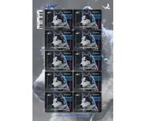 10er Block SCHWEDEN Husky-Briefmarken Standard bis 20 gr