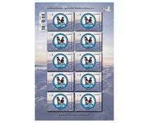 10er Block SSCN Briefmarken Standard bis 20 gr