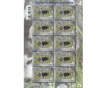 10er Block Husky-Briefmarken Postkarten