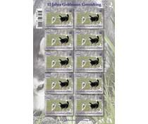 10er Block Husky-Briefmarken Maxibrief bis 1kg