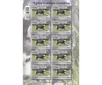 10er Block Husky-Briefmarken Maxi plus bis 2kg
