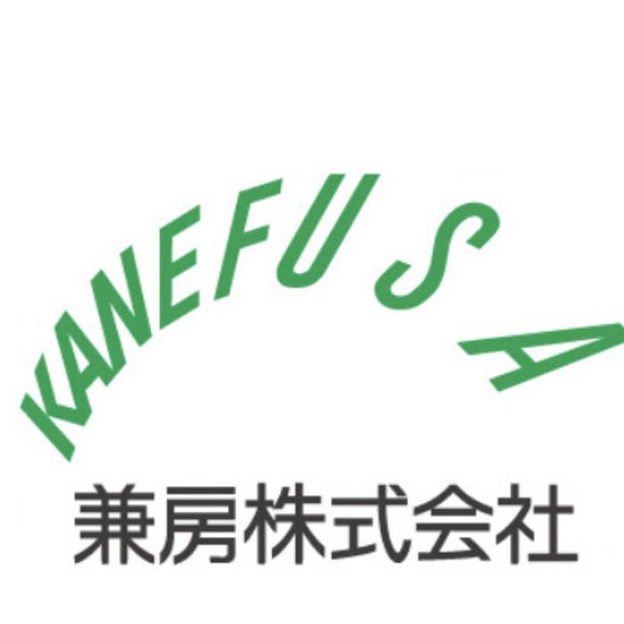 Kanefusa zaagbladen beter is er niet!