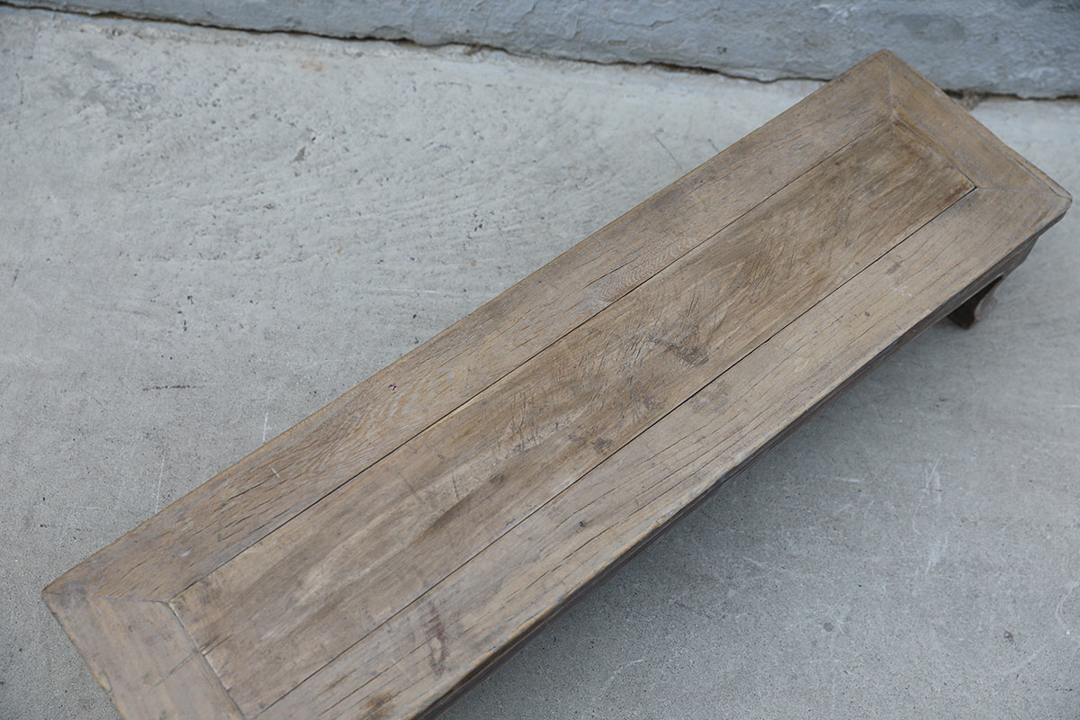 Maisons Origines Raw wood coffee table - 103X27XH23cm - recycled Walnut wood