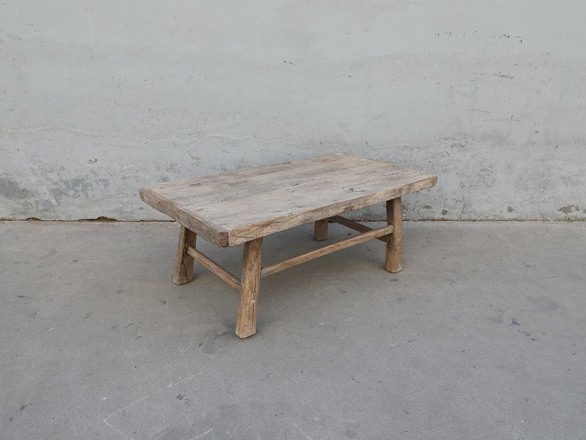 Maisons Origines Raw wood coffee table - 113X63XH44cm - recycled Walnut wood