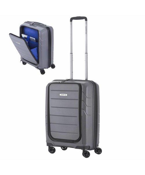 CarryOn Mobile Worker Harde Handbagagekoffer Grijs Met Voorvak