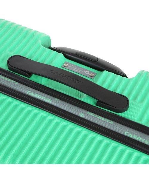 CarryOn Connect Koffer 77 Groot Groen 90 Liter 77x46x30cm met Okoban