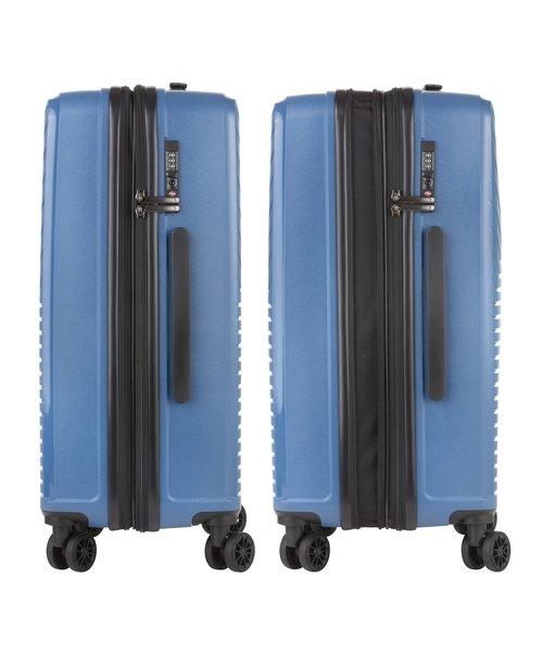 CarryOn Transport Koffer 67 Medium Blauw 70 Liter 66x44x27-30cm