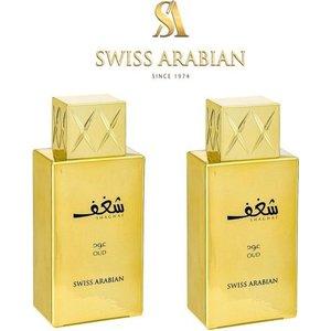 SWISS ARABIAN 2 x Shaghaf Oud EDP 75ml - UNISEX
