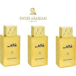 SWISS ARABIAN 3 x Shaghaf Oud EDP 75ml - UNISEX