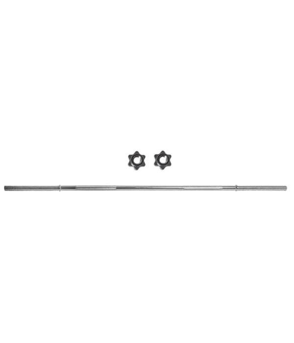 vidaxl halterstang met 2 schroefsluitingen lengte 167,5 cmvidaxl halterstang met 2 schroefsluitingen lengte 167,5 cm voordeeltrends