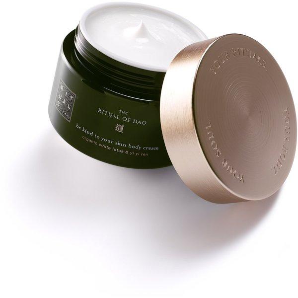 Rituals Dao Be Kind To Your Skin Body Cream 220 ml